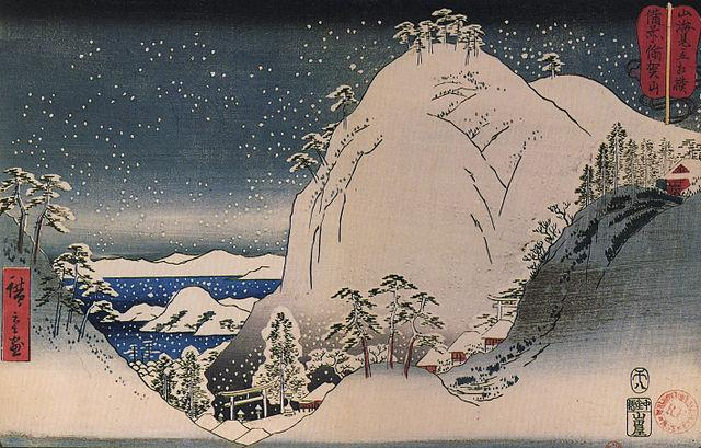 640px hiroshige shrines in snowy mountains