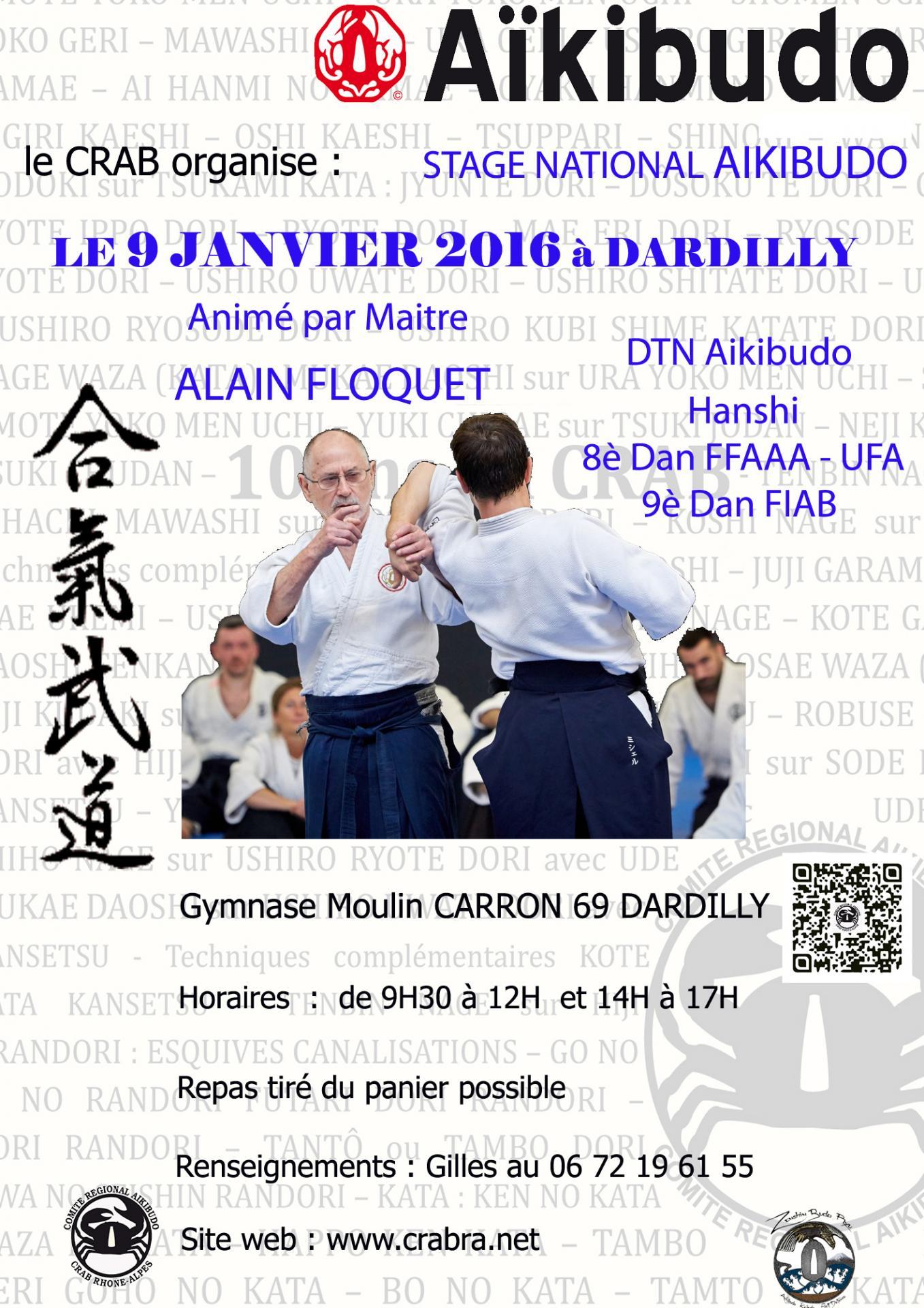 Aikibudo dardilly 2016 01 10