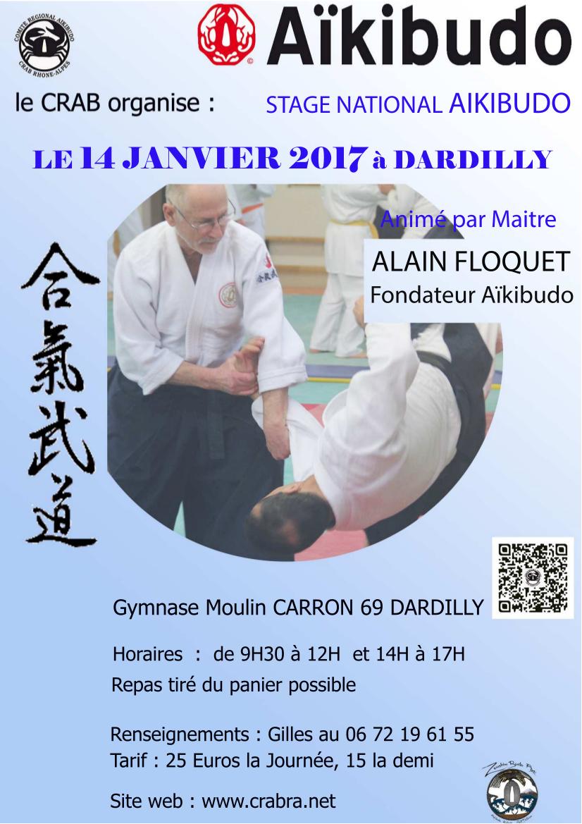 Aikibudo dardilly 2017 01 14