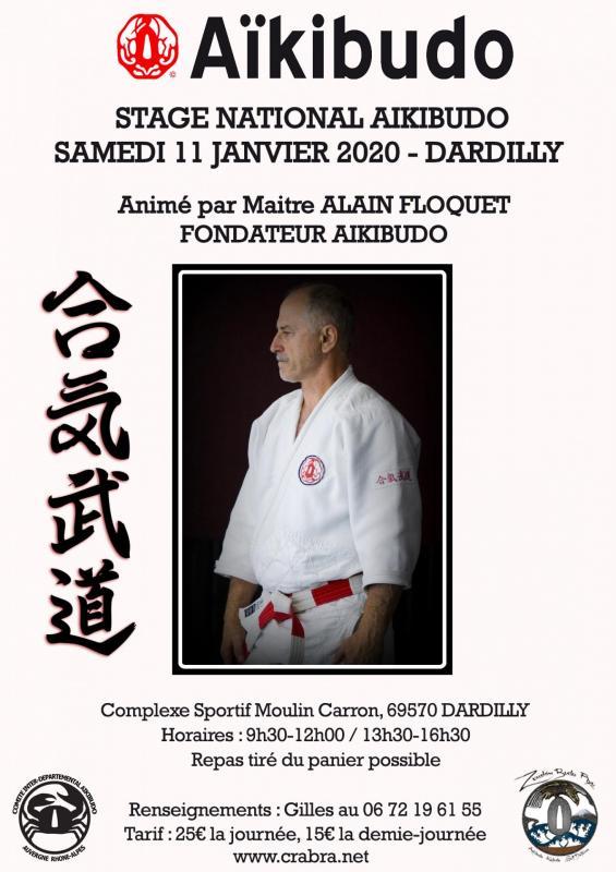 Aikibudo dardilly 2020 01 11