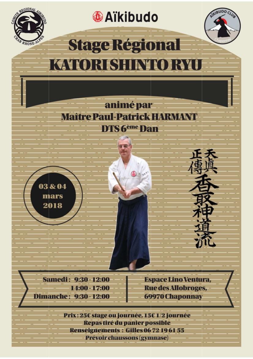 Katori chaponnay 2018 03 5