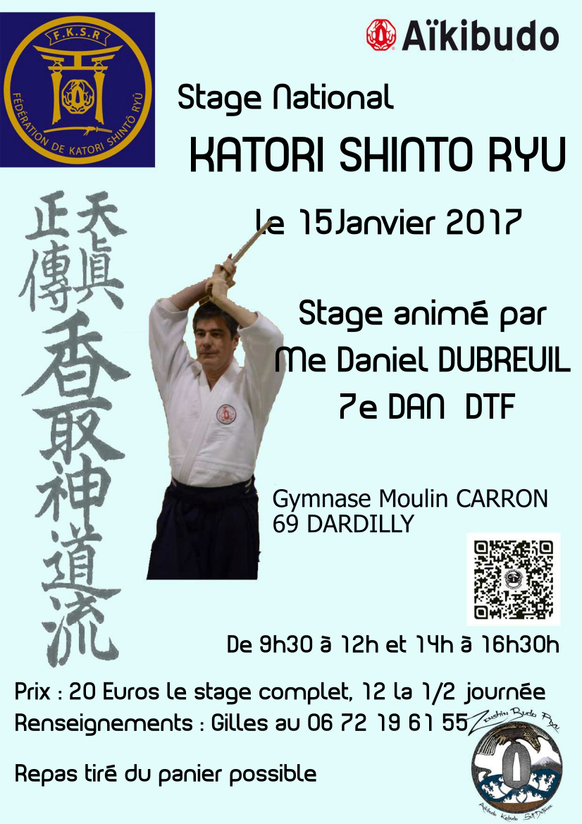 Stage 2017 01 katori dardilly