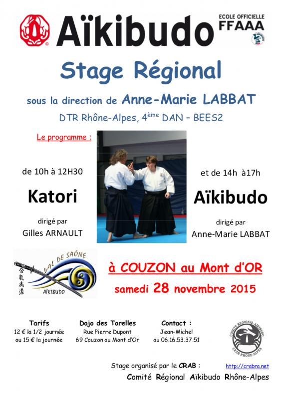 Stage aikibudo couzon 2015 10 28