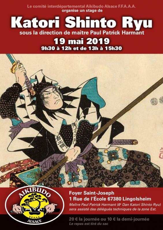 Stage katori avril lingolsheim 2019