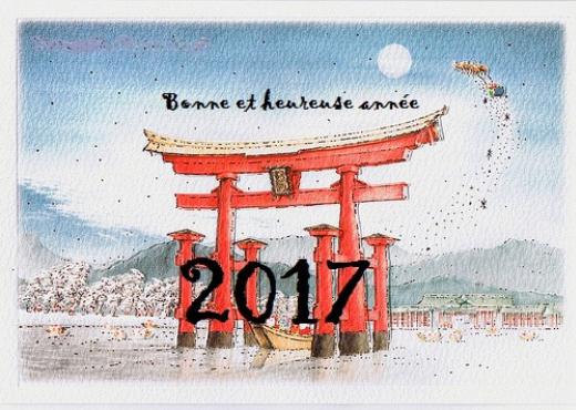 Voeux 2017 1